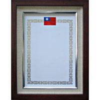 #705-1 胡桃木銀色雙層獎狀框