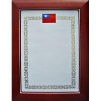 #832 紅木半圓白邊獎狀框