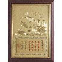 【御金品】獎牌 ( 三 ) 含銘版